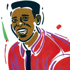 lively design of young male black teacher grinning